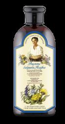 Agafja vyživující šampon pro normální a mastné vlasy