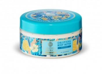 Rakytníkové tělové máslo