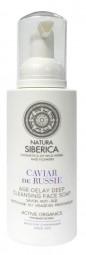 Siberie Blanche - Hloubkově čisticí mýdlo na obličej s omlazujícími účinky