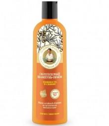 RBA Rakytníkový šampon na objem a zářivost
