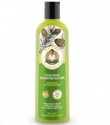 RBA Borový šampon - výživa a posílení vlasů