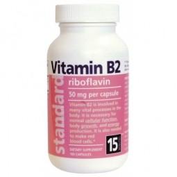 Vitamin B2 20 mg 100 tobolek