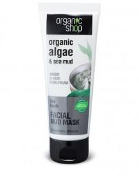 Organic Shop - Bahenní maska na obličej 75 ml