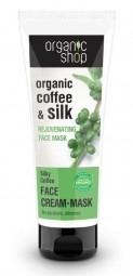 Organic Shop - Káva a Bambucké máslo - Omlazující maska na obličej 75 ml