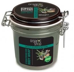 Organic Shop - Posilující tělový zábal 350 ml