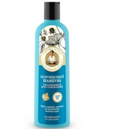 RBA Arktická moruše šampon - hydratace a obnova vlasů