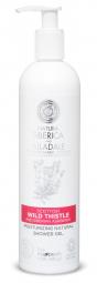 Alladale- Hydratační přírodní sprchový gel