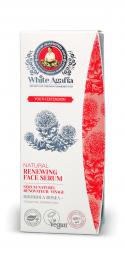 White Agafia - Prodloužení mládí - Přírodní pleťové sérum 30 ml
