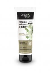 Organic Shop - Indonéská SPA Manikúra - Máslo na ruce a nehty 75 ml