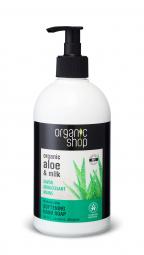 Organic Shop - Barbadosské Aloe - Mýdlo na ruce 500 ml