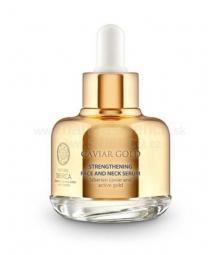 Caviar Gold - Posilující sérum na obličej 30ml