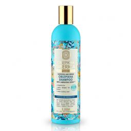 Rakytníkový šampon pro slabé a poškozené vlasy - Efekt
