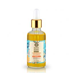 Rakytníkový olejový komplex pro konečky vlasů