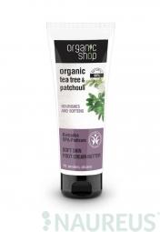 Organic Shop - Barbadoská SPA pedikúra - Máslo na nohy 75 ml