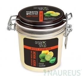 Organic Shop - Citrusový koktejl - Intenzivní modelující tělová maska 350 ml