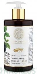 Flora siberica - Šampon na vlasy pro dokonalé uzdravení poškozených vlasů