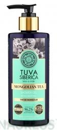 Tuva Siberica- Osvěžující sprchový gel - Mongolský čaj