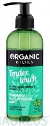 Přírodní jemný hygienický intim gel