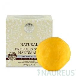 Přírodní ručně dělané mýdlo s propolisem