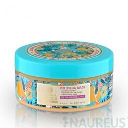 Rakytníková maska pro suché a normální vlasy - Hloubková hydratace