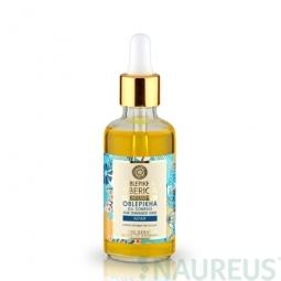 Rakytníkový olejový komplex pro poškozené vlasy