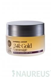Zlatý omlazující pleťový peeling 24K zlato na obličej * Imperial Caviar *