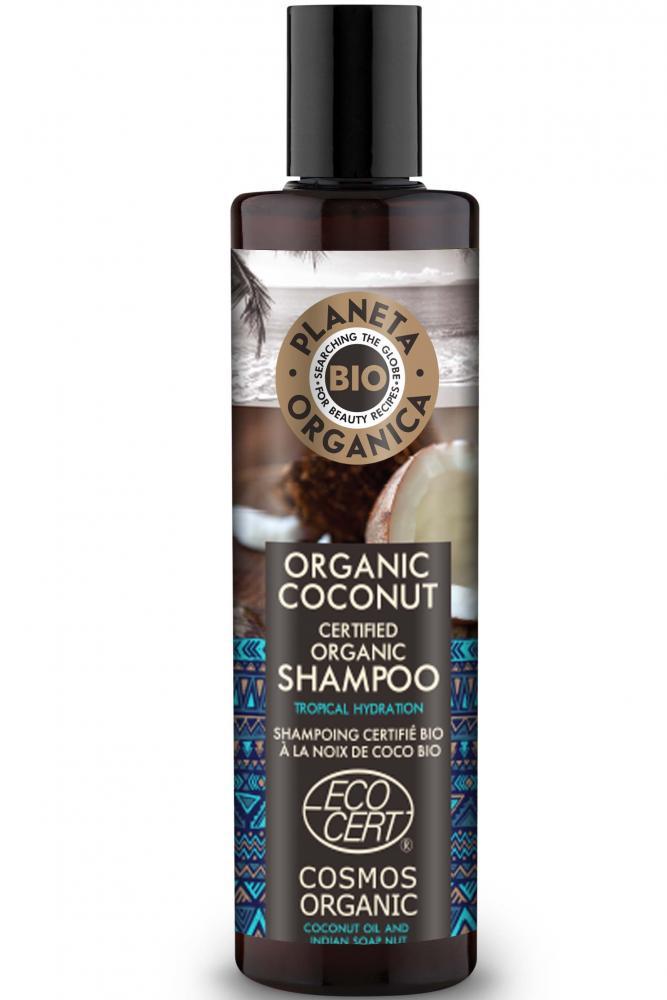 Levně Planeta Organica Šampon Kokosový ořech 280 ml