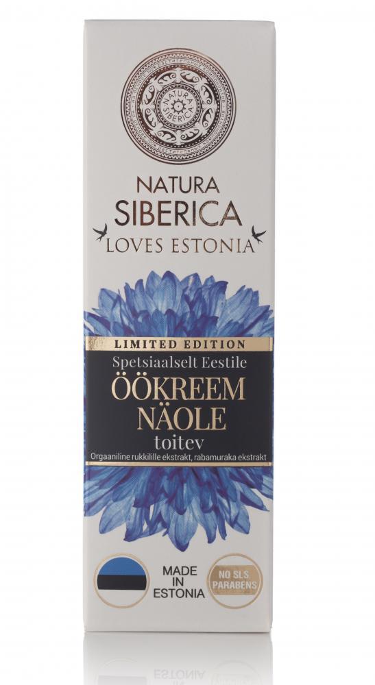 Natura Siberica Výživný noční pleťový krém - chrpa a moruška 50 ml